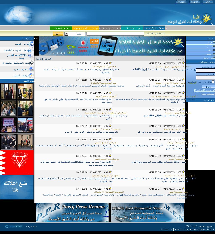 MENA at Wednesday April 3, 2013, 2:12 a.m. UTC